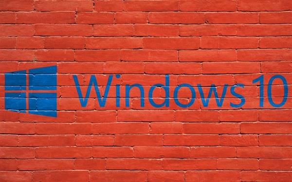 Win10 19H1新版18262发布:可看DPI感知级别及卸载更多预装