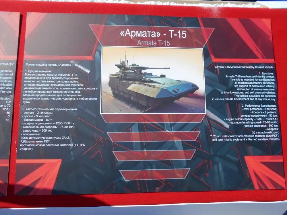 外形丑陋却功率强劲 详解俄罗斯阿玛塔坦克动力系统
