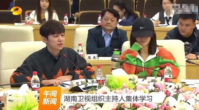 湖南卫视主持集体学习秒变正经,汪涵何炅演讲维嘉海涛认真做笔记