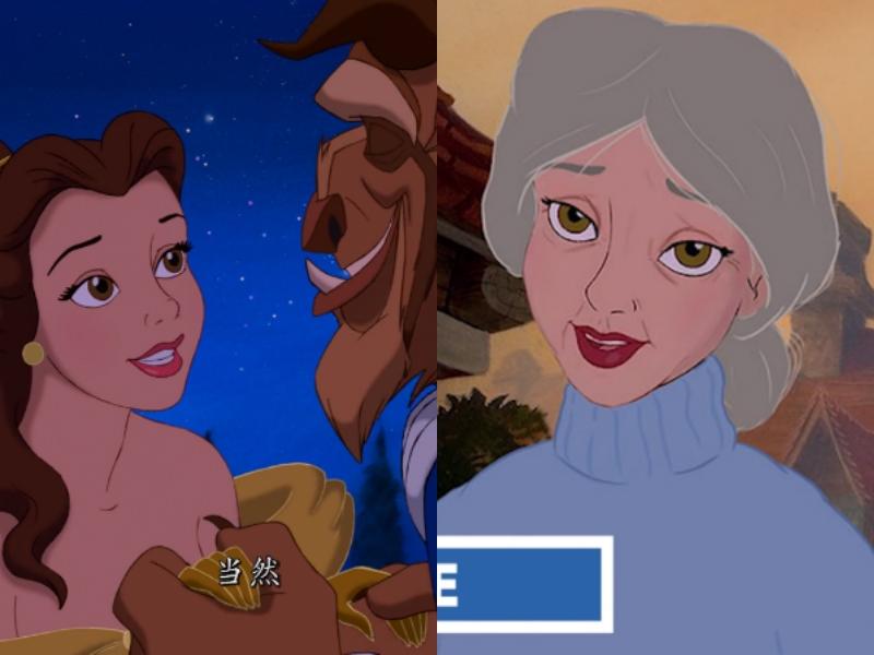 当迪士尼美女从16岁变成60岁,贝儿很a美女,灰姑什么症吃公主图片