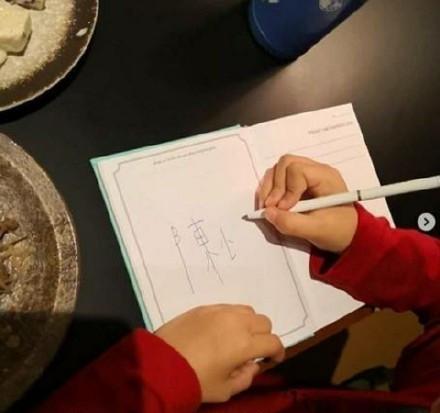 """Jasper写陈小春名字笔迹超萌 还把""""小""""字勾错边了"""