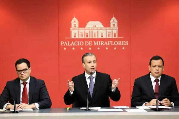 委内瑞拉宣布改用人民币、欧元等进行外汇交易