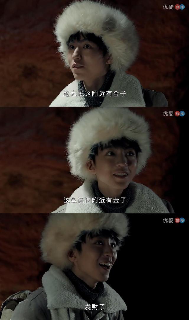 """王俊凯""""眼技""""演活张保庆 作者:张保庆就是王俊凯"""