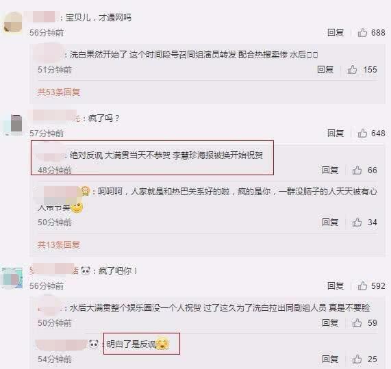 热巴获金鹰奖7天后盛一伦赞其实至名归 网友:反讽!