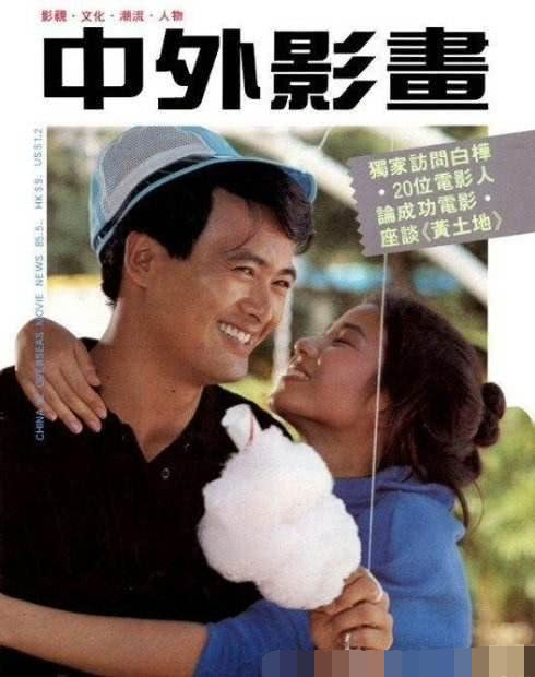 58岁的陈玉莲现身,与周润发相恋5年,刘德华对她情有独钟