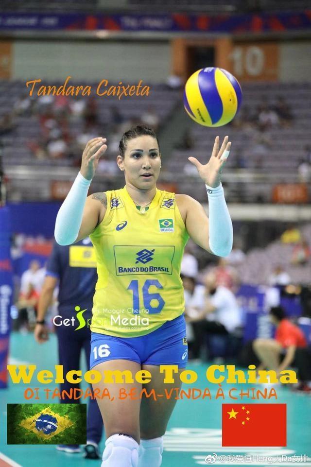 排超联赛最大牌外援!巴西女排名将带女儿来中国打球
