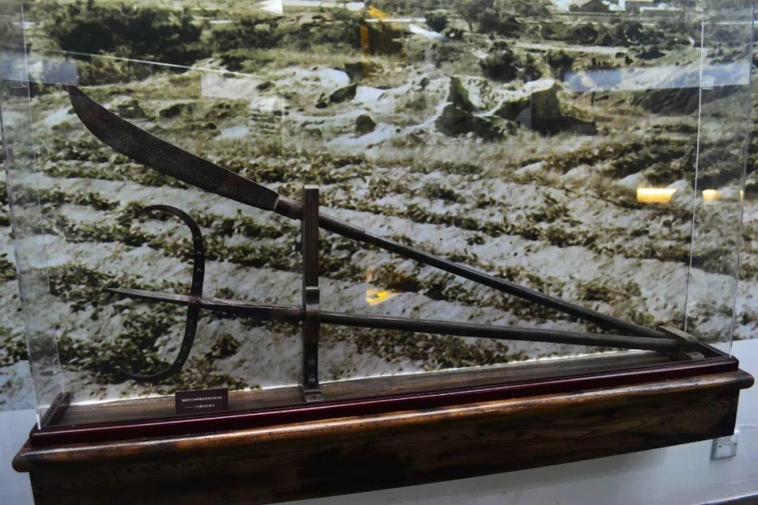 ▲台湾郑成功纪念馆收藏的大刀