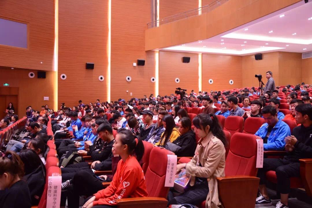 2018中国体育产业创新创业高端论坛,在天津体育学院圆满落幕