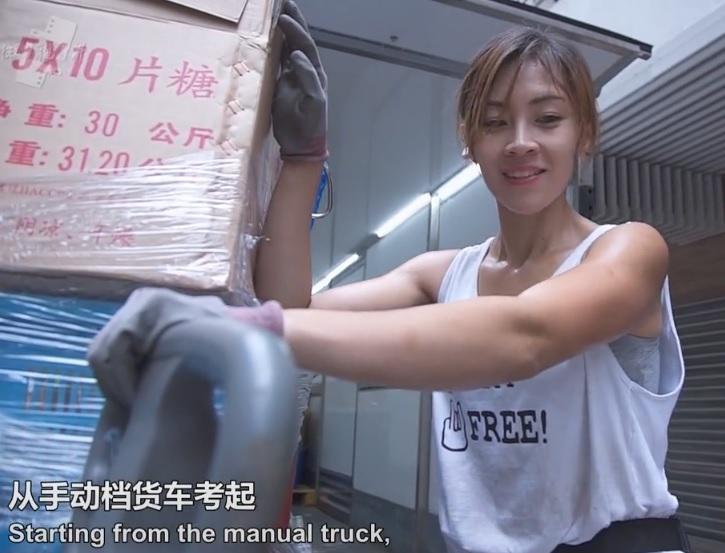 香港最美搬运工女孩发声:不考虑进入娱乐圈,选择继续做苦力