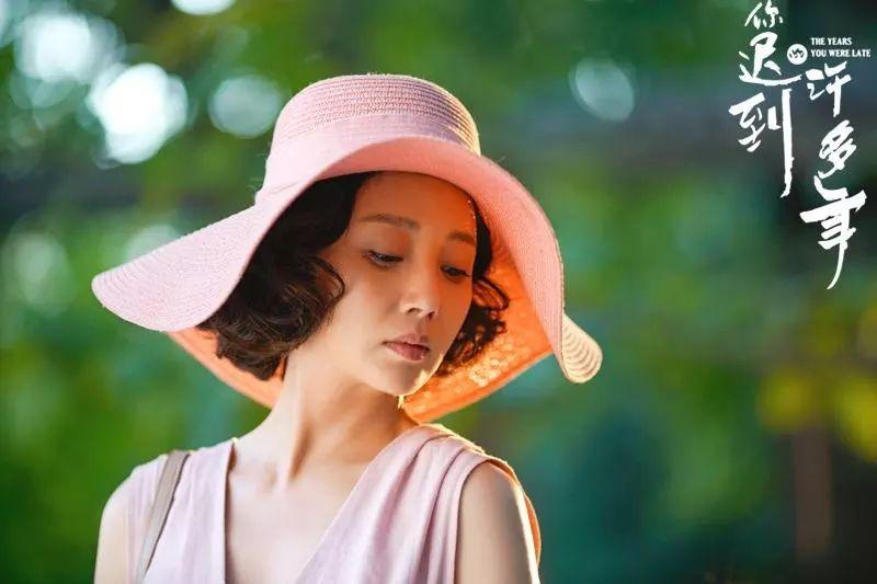 用《小时代》的方式打开《你迟到的许多年》,秦海璐活的最精彩?