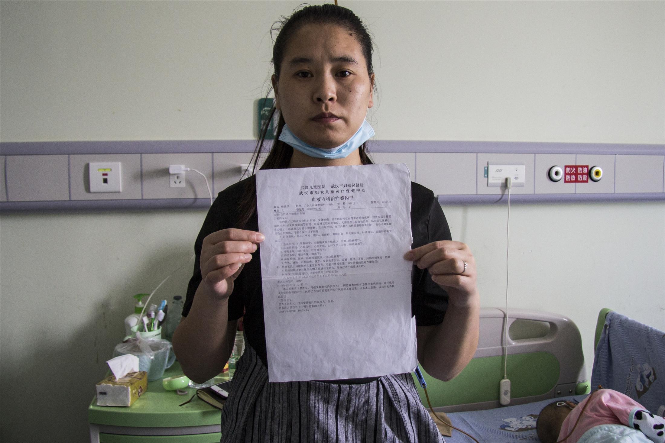 10岁血癌患女生痛哭骨穿却因剃光头不怕两天自拍女孩腿部图片