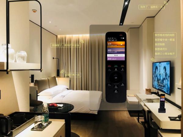 """用语音""""控制""""的酒店,木棉花酒店随处可见的黑科技"""