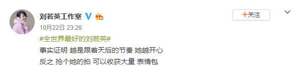 刘若英遭粉丝抢唱,当场卡壳秒变表情包,这到底是谁的演唱会?