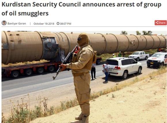 美军在叙利亚为抢石油?年产110万桶不及伊朗一天