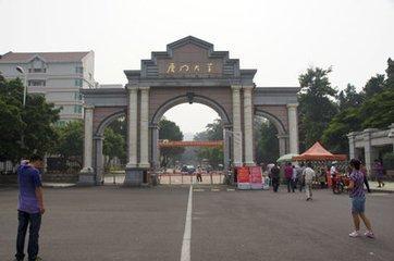 杭州金马国际酒店注册推荐这家