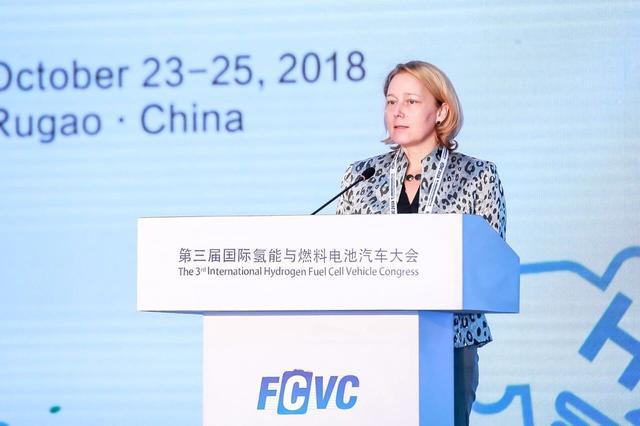 FCVC 2018第三届国际氢能与燃料电池汽车大会在如皋隆重开幕