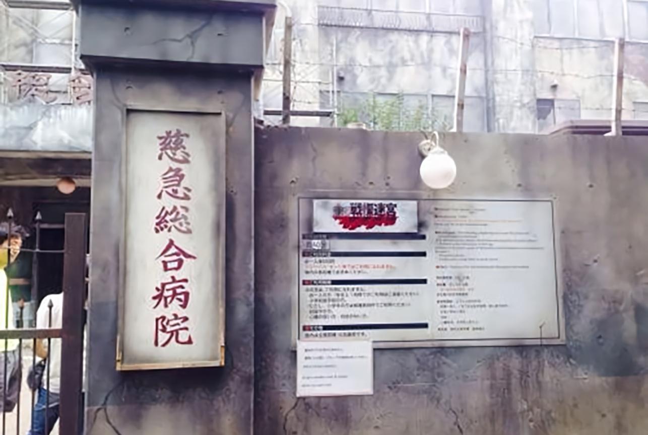 这里是日本最恐怖的鬼屋,无人撑过半小时!