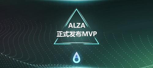 """硅谷公链ALZA发布MVP,打造""""支付+区块链""""创新应用"""