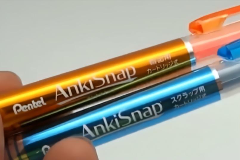 日本发明的黑科技,荧光笔,让学渣秒变学霸