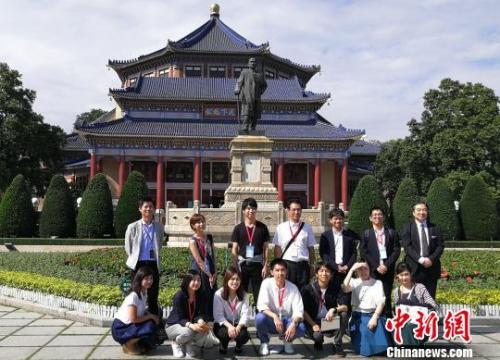 资料图:2018年9月日本兵库县大学生代表团参观广州中山纪念堂郭军摄