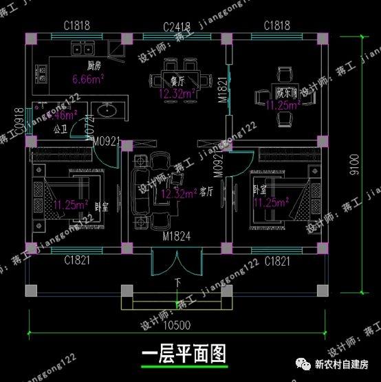 72平方米 结构类型:砖混结构 参考造价:24-32万 房屋基本信息: 开间:9