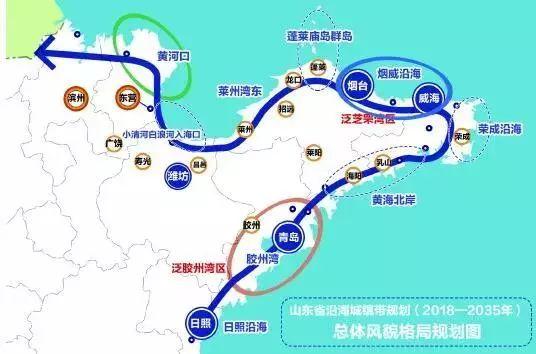 规划提出,支持撤销蓬莱市,长岛县,合并设立蓬莱区;适时推进青岛胶州市