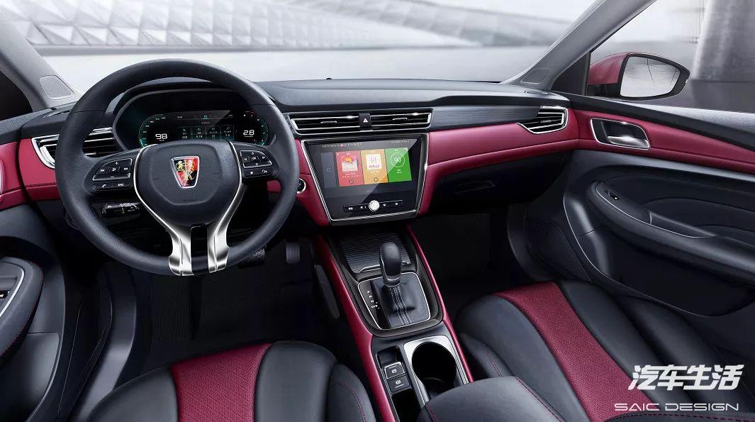 中国互联网汽车又出新品啦刚刚上市的中级车荣威i5最低价才599万_