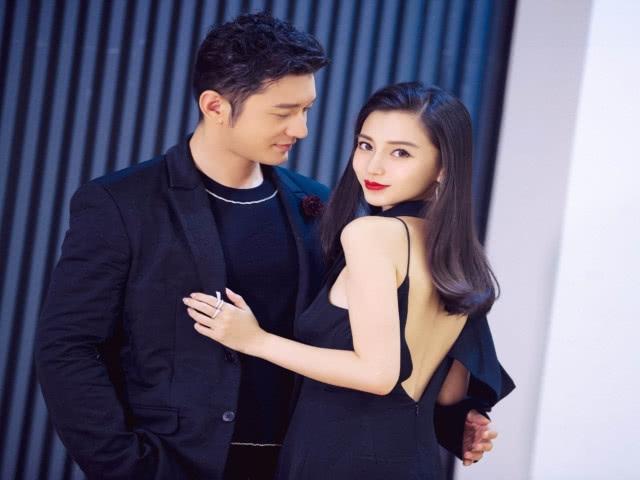 杨颖:我20天赚8000万 刘涛:我五年赚3亿