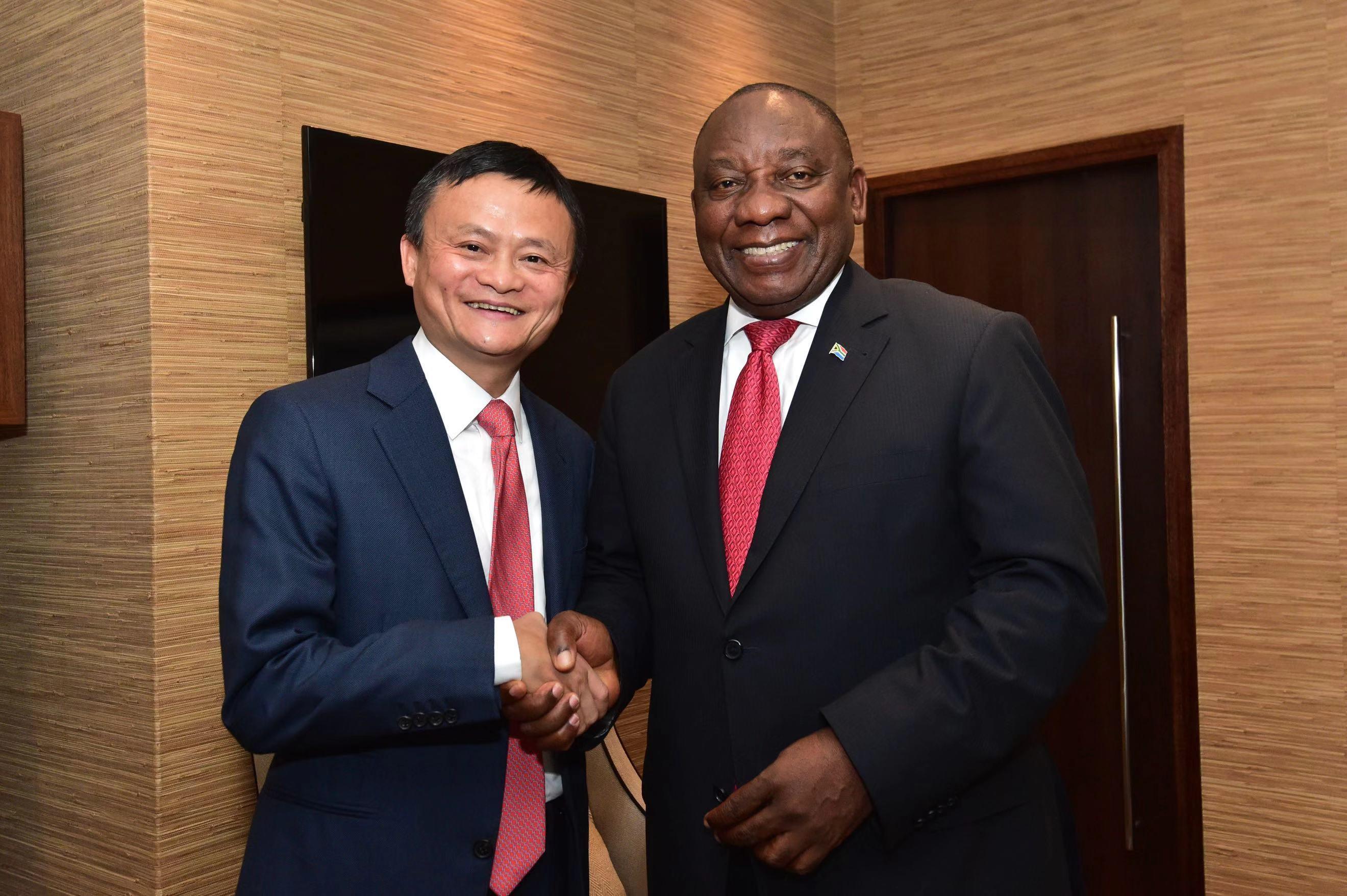 """马云参加南非投资峰会 被称为总统的""""特别贵宾"""""""