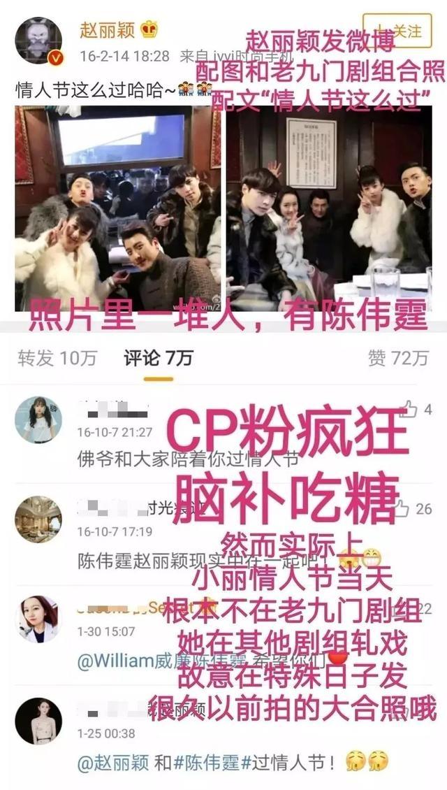 怕冯绍峰吃醋?赵丽颖大量删掉跟男艺人相关微博,引网友热议!