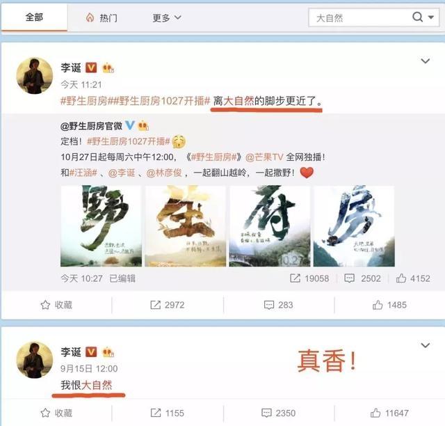 """汪涵原来是""""野生黄磊"""",还带着李诞演了出《变形计》"""