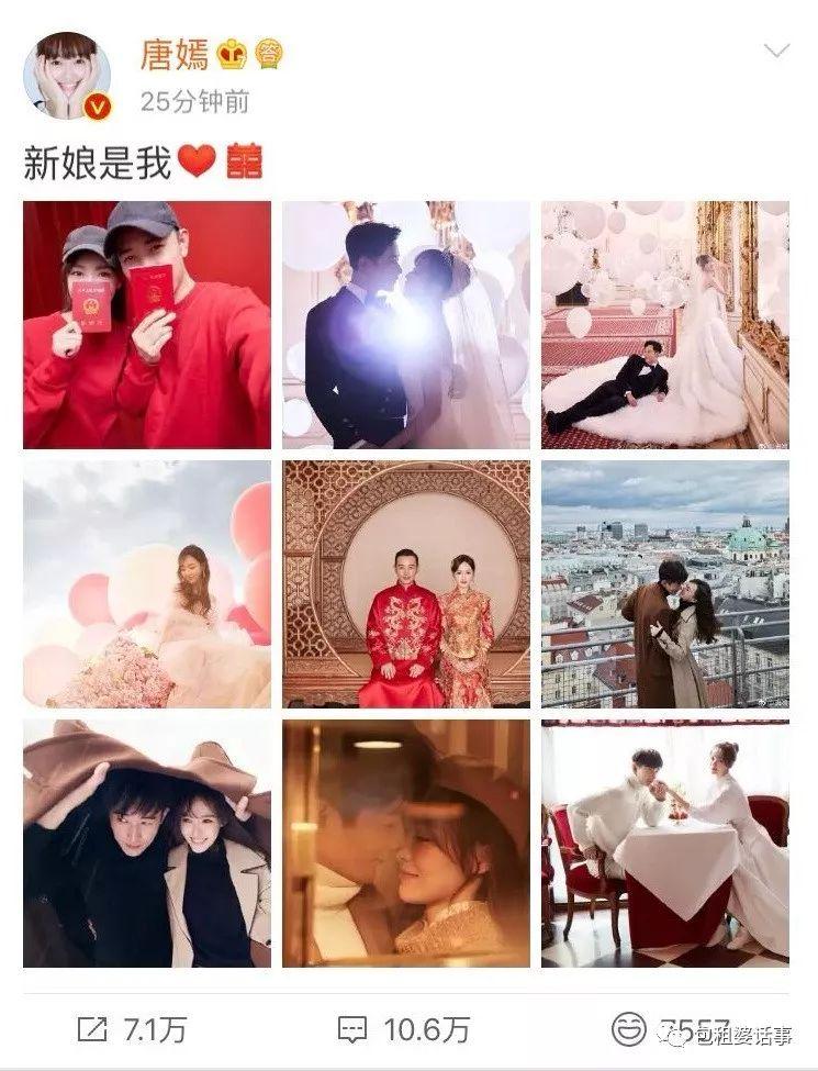 唐嫣罗晋结婚了!85花姐夫团,罗气色终于有名字了!,赵蕾,赵薇离婚,赵超,上海有哪些二本大学,上海邮政,上海邮票网