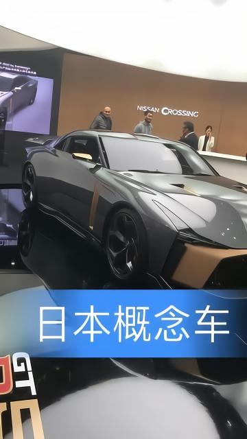 日本概念车日产新车