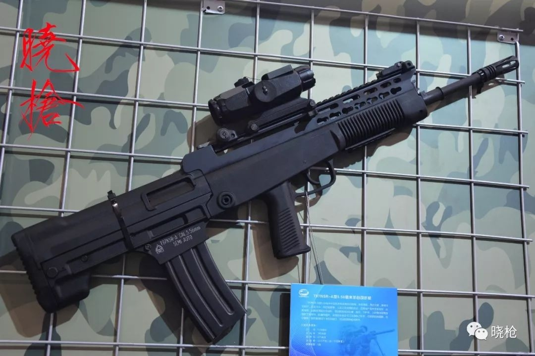 无托步枪天生不足是落后设计?为何美军不装备