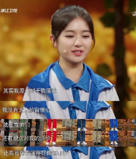 同组演员年龄最小的李兰迪 凭什么被章子怡徐峥争抢?