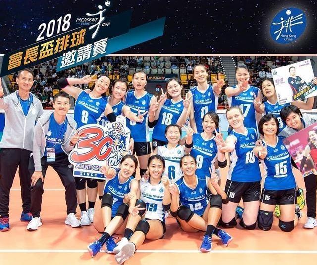 人美球靓!中国女排一女神赴香港打球受热捧,全队模仿她的标志动作