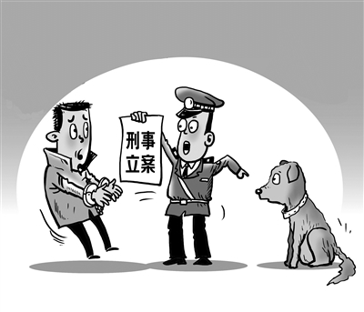 """北青报: """"救助警犬成偷狗""""欠公众一个交代,足球赛事分析,足球赛规则,足球越位,上地嘉禾影城,上党战役,上大附中实验学校"""