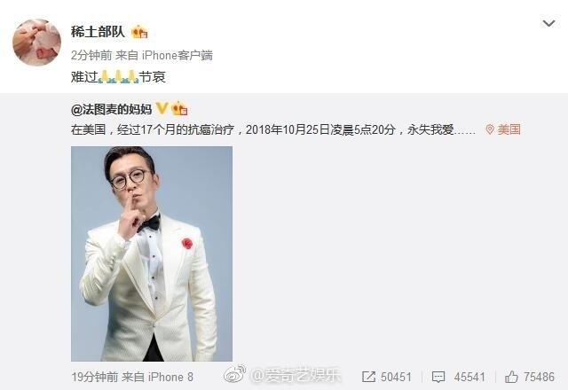 主持人李咏去世得了什么癌症 章子怡悼念最后一条微博曝光