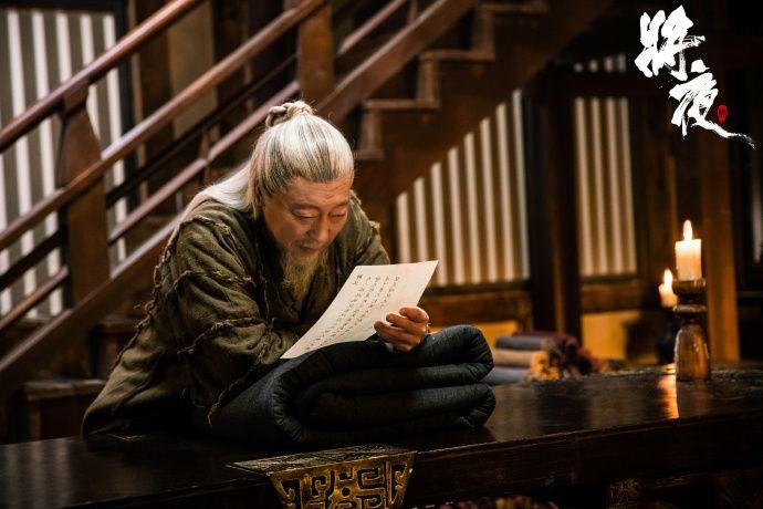 《将夜》即将开播,陈飞宇表现令人期待,陈凯歌亲自指点儿子!