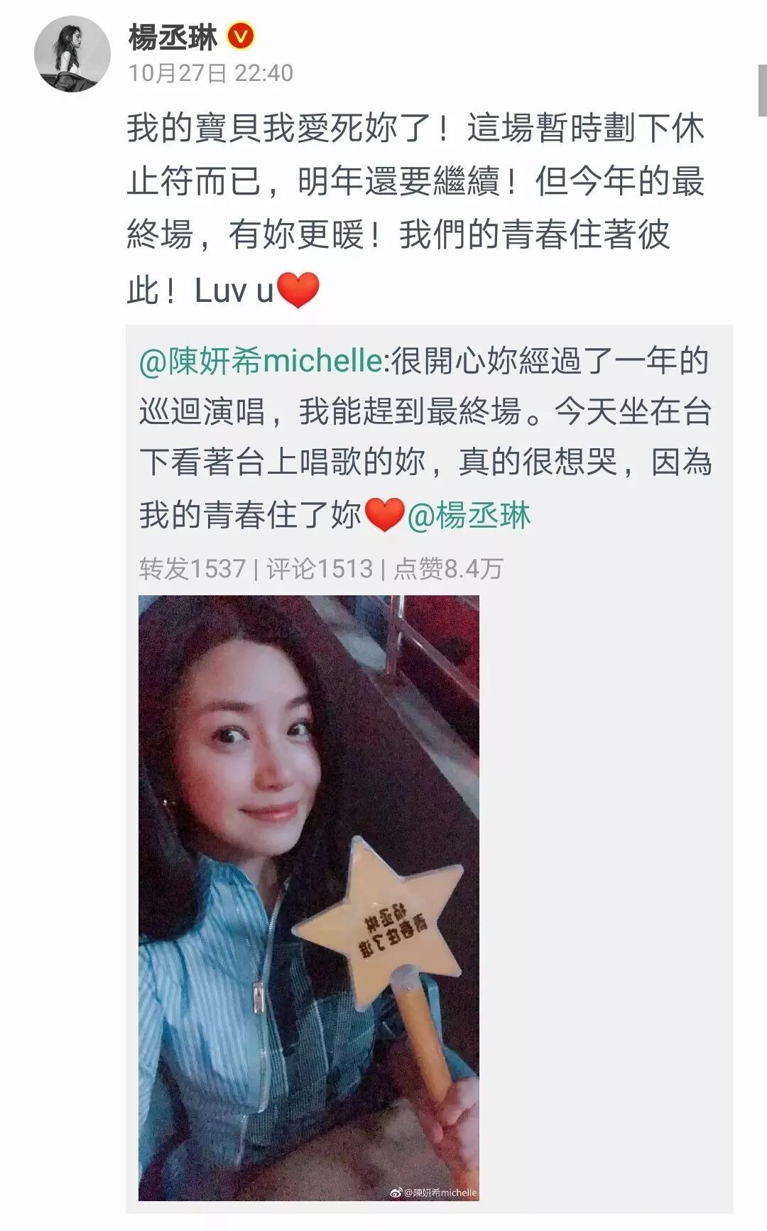李咏因癌症去世哈文发文:永失我爱_凤凰彩票是真的吗