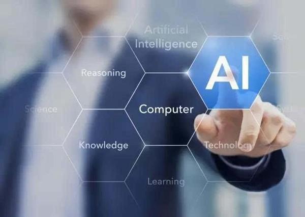 AI网络图(图片来自网络)