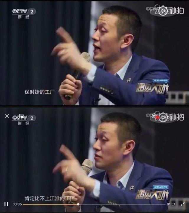 保时捷工厂不如江淮工厂 蔚来老板李斌是在吹牛吗?