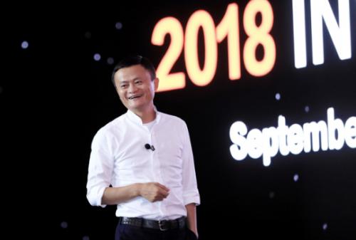 马云2018年致股东信:没有历史性挑战 何来历史性机遇?