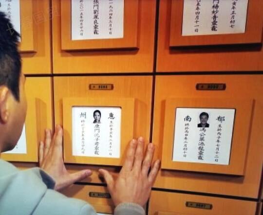 这部电视剧用赵本山照片当遗像 经过本山大叔同意了吗?
