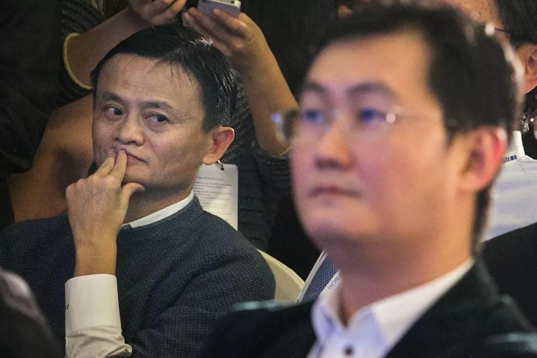 马云、马化腾先后发表公开信,说了一句同样的话