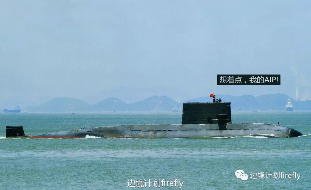 中国海狼传奇:被外军潜艇跟踪 将其引入伏击圈