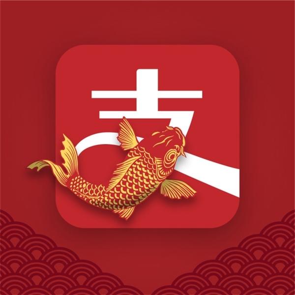 """支付宝明天""""搞个大的"""":天选之子、中国锦鲤又来了"""