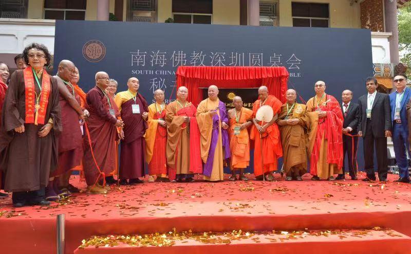 十余国高僧呼吁域外国家停止军事挑衅:南海是中国的