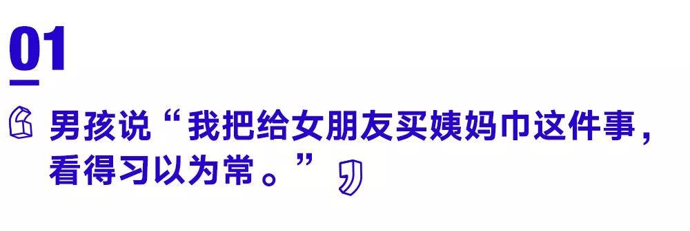 薯片可乐关东煮,寿司沙拉姨妈巾,郑建新,郑建明,郑强最新演讲,日语面试自我介绍,日语论坛,日语简历