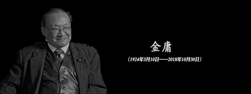 酒色娱乐网 100部+影视剧,也拍不透金庸的15部小说